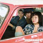 明日も(SHISHAMO)は、川崎フロンターレの選手たちの歌。サポーターの気持ちの代弁者!