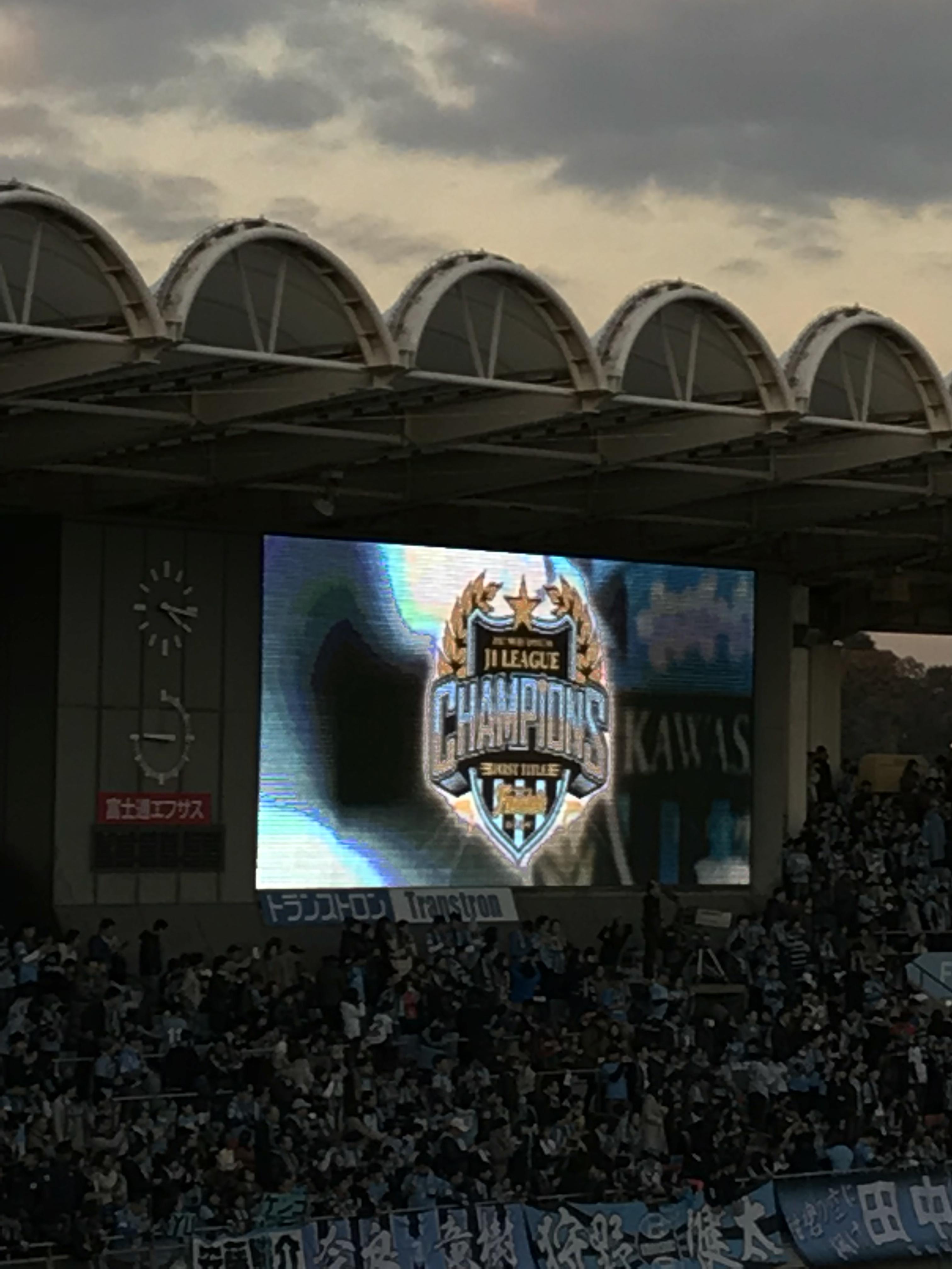 川崎フロンターレ奇跡のJ1初制覇のリーグ達成記録、チーム記録を振り返ります。