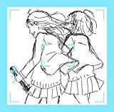 SHISHAMO新曲『水色の日々』の歌詞は?川崎フロンターレの色を感じさせますよね…。