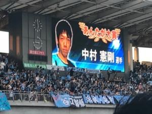 あんたか大賞(中村憲剛)