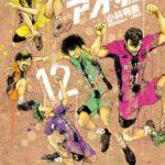 U19日本代表もすでにJ1で活躍している選手が!中村敬斗、佐々木大樹、平川怜らが選ばれました!