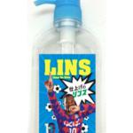 「仕上げのリンス」がついに売却…。ヴァンフォーレ甲府からの公式発表あり…。