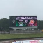 富樫佑太4ゴール!SC相模原vsFC琉球試合結果は、相模原惨敗。豪雨の中でJ3の現状をみる。