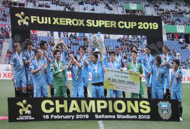 富士ゼロックススーパーカップ2021、川崎フロンターレ・ガンバ大阪が出場不可の場合は繰り上げも?社名変更の影響は来年?