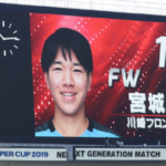 宮城天(川崎フロンターレユース)の試合中の写真!ネクストジェネレーションマッチ!
