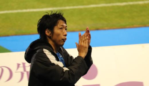 中村憲剛のイヤァオFK(動画)で2019年リーグ初ゴール!鹿島アントラーズとドロー。ブーイングのなぜ?