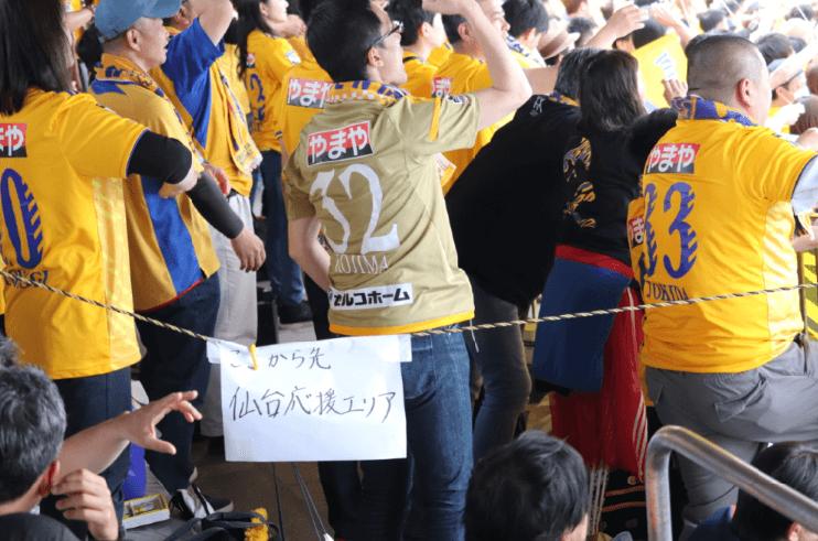 盟友ベガルタ仙台との緩衝帯なしの好ゲーム!チーム令和初ゴールは小林悠!圧巻の2ゴール!竜也はオフサイドっぽかった…。奈良、田坂待ってるぞ!