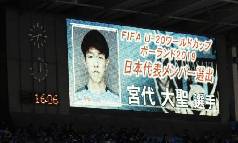 U20ワールドカップ2019の放送、地上波未定なのかな?宮代大聖みたい!