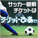 車屋紳太郎、ハイチ戦で日本代表デビューか?チケット当日券あるのでぜひスタジアムへ!