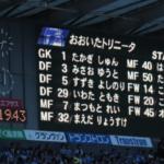 大分トリニータが㈱トリニータマーケティング設立!Jリーグ初のマーケティング子会社!