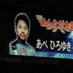 川崎フロンターレはガンバ大阪とアウェイで対戦!Jリーグもあきらめない川崎に3連覇への追い風吹いてるかも?