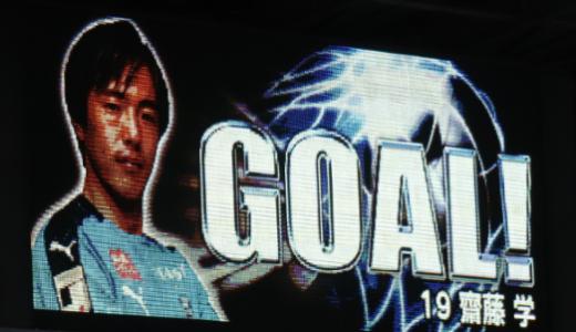 小林悠が語る齋藤学。19人目の選手も燻ぶらずに戦う!これが川崎フロンターレの強さの秘訣。