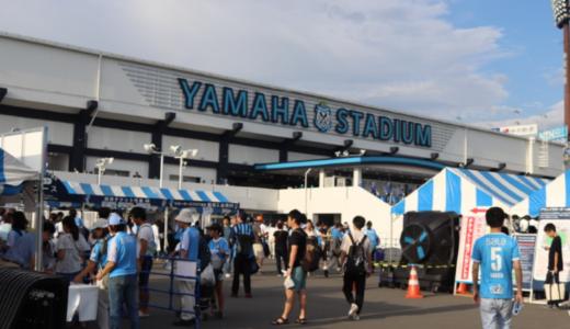 ジュビロ磐田vsサンフレッチェ広島マッチレビュー。ヤマハスタジアムふらっと観戦記。