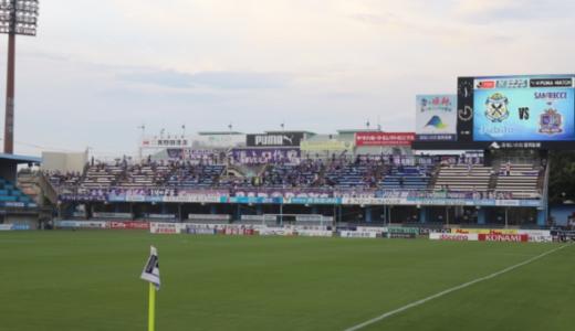 サンフレッチェ広島vs名古屋グランパス試合延期。新型コロナ3名陽性で。
