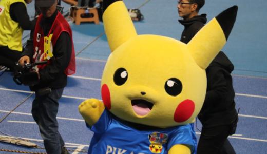 ルヴァンカップ準決勝1stレグ、鹿島アントラーズに3-1逆転勝利!大島復活、守田100%!