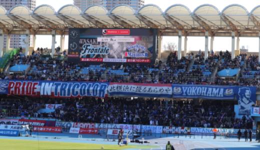 盤石の横浜Fマリノスか、手負いのFC東京か。最終節ですべてが決まる。