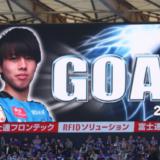 川崎フロンターレvs清水エスパルスマッチレビュー。ガード・オブ・オナーに感謝。田中&山根のアンガールズゴールで勝ち点1ゲット。