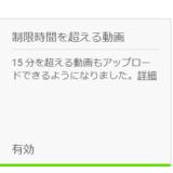 川崎フロンターレデジっち2020完全版はなんと15分36秒!!鹿島の3.6倍…。どこが放送されていない?