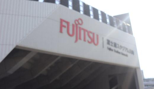 ブラインドサッカー日本一が富士通スタジアム川崎で決まる!KPMGカップ2020!