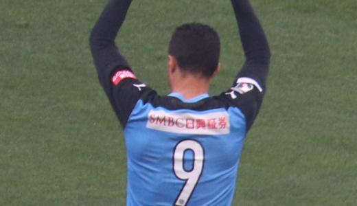 川崎フロンターレvsガンバ大阪マッチプレビュー。アウェイガンバ大阪が苦手?でも吹田になってからは1勝2分1敗!