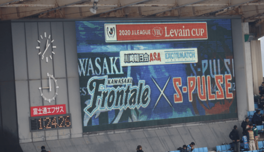 川崎フロンターレvs清水エスパルスマッチプレビュー!8月ラスト!猛暑の中の連戦もあと少し?
