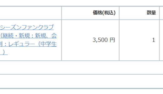 J2再開、J3開幕!15時からサッカー漬け。愛媛vs徳島の大逆転、秋田の圧勝…やっぱりJリーグって面白い!
