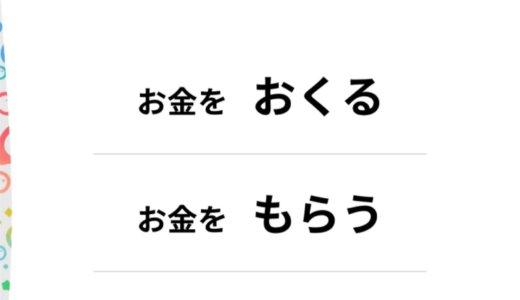 森谷賢太郎(愛媛FC)が愛媛vs愛媛の紅白戦解説!お金SNS「pring(プリン)」で投げ銭も!