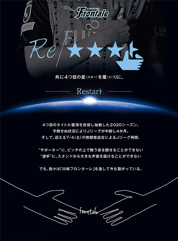 Re/☆☆☆ト
