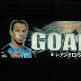 名古屋グランパスのMF稲垣祥が2・3月度の月間MVP受賞!ベストゴールは川崎フロンターレのレアンドロダミアン!
