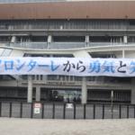 等々力陸上競技場の観客が1万人を超えるのは10/10仙台戦から?アウェイ席解禁は11/3の札幌戦以降かな。