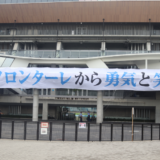 DAZN週間ベストプレイヤー!ラルフ鈴木雄斗とポープウィリアムがJ2ベストイレブン選出!J1版で川崎の選手はゼロ。