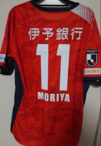森谷賢太郎(愛媛FC)