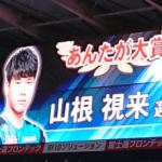 川崎フロンターレvs浦和レッズマッチレビュー。3-0完勝も研究され始めてましたね…。最多得点最少失点チームが完成。