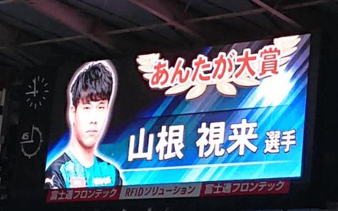 川崎フロンターレvs湘南ベルマーレマッチレビュー。やられたらやり返す、倍返しだっ!の3-1逆転勝利!ベンチーワークJ1最強。