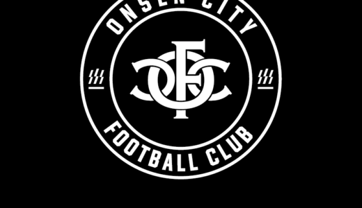 大分トリニータは実在しない架空のチーム「ONSEN CITY FOOTBALL CLUB」を設立へ!