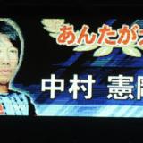 川崎フロンターレのバンディエラ、中村憲剛が今シーズン限りでの引退を発表。