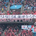 川崎フロンターレ、前節から修正して2-0快勝!22試合無敗のJ1新記録!札幌へのリベンジ達成!