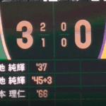 東京ヴェルディvs愛媛FC見てきました!J2開幕!15歳の新鋭橋本陸斗デビュー!