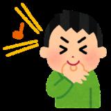 横浜Fマリノスは指笛問題解決に向けて検証継続へ…。この件から練習始めた指笛、コツつかんで高い音鳴るようになった…。